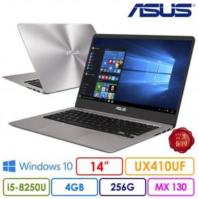 【ASUS】UX410UF-0043A8250U(石英灰)