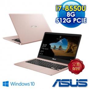 【ASUS】UX331UAL-0111D8550U(玫瑰金)