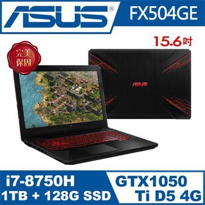 【ASUS】FX504GE-0171D8750H(戰魂紅)