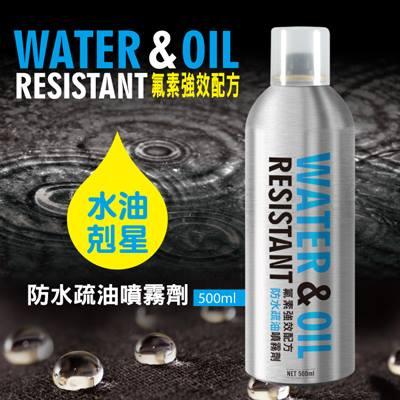 【JC科技】HODA好貼授權販售 防水疏油噴霧劑500ml