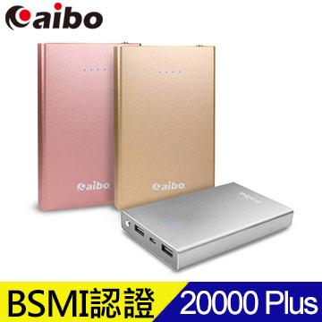 【JC科技小舖】aibo鈞嵐授權販售KV95K 20000 Plus 行動電源