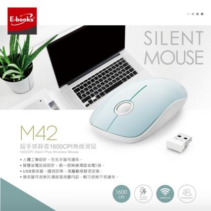 【JC科技小舖】 E-books 授權販售M42 超手感靜音1600CPI無線滑鼠