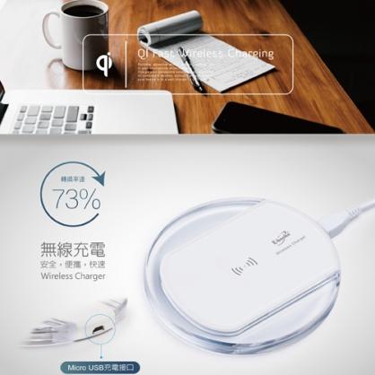【JC科技小舖】 E-books 授權販售 B34 冷光晶透行動無線充電板