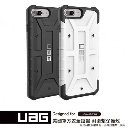 【JC科技小舖】【UAG授權經銷】iPhone 6/7/8 美國軍工認證 防摔耐衝擊保護殼