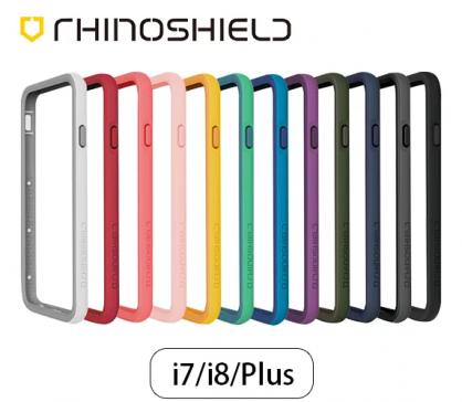 【JC科技小舖】犀牛盾授權經銷商 犀牛盾CrashGuard防摔邊框 - iPhone 7/8 Plus(5.5吋)
