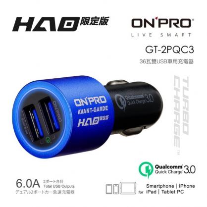 【JC科技小舖】現貨HAO 授權經銷商【小藍車用充電頭】小豪包膜HAO限定版 超急速充電QC3.0 雙出6A