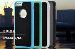 【JC科技小舖】奈米科技 反重力手機殼 iPhone6/6s + 奈米吸盤 反地心引力 (共四色)