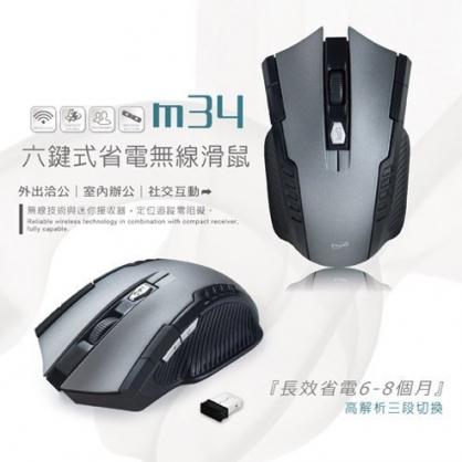 【JC科技小舖】E-books 授權販售 中景M34 六鍵式省電無線滑鼠 E-PCG130