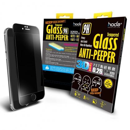【JC科技小舖】HODA好貼授權販售【酒空專用防窺版】iPhone 6/6s  plus PET防碎軟邊3D滿版玻璃貼