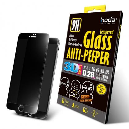【JC科技小舖】HODA好貼授權販售【酒空專用防窺版】iPhone 7 PET防碎軟邊3D滿版玻璃貼