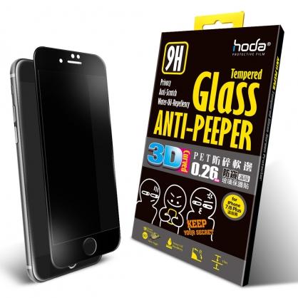 【JC科技小舖】HODA好貼授權販售【酒空專用防窺版】iPhone 7 plus PET防碎軟邊3D滿版玻璃貼