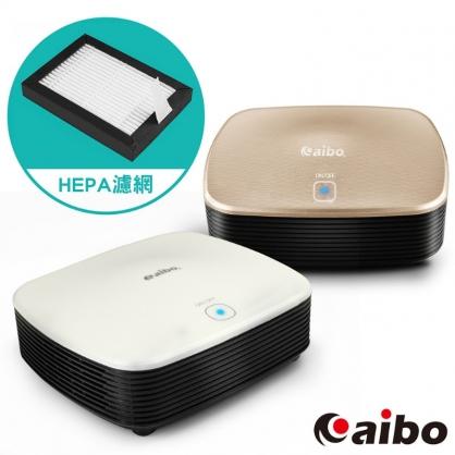 【JC科技小舖】aibo鈞嵐授權販售  aibo J02 居家/車用 USB負離子空氣清淨機(HEPA濾網)