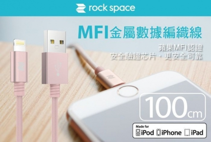 【JC科技小舖】 rock space授權經銷 iPhone 100cm MFi原廠認證金屬數據編織線 傳輸/充電線