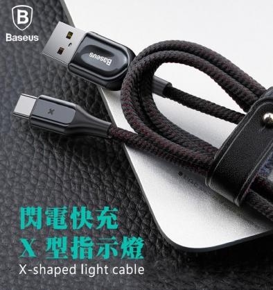 【JC科技小舖】Baseus授權經銷指示X燈 Type-C  閃電快充傳輸線 1M