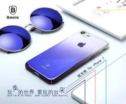 【JC科技小舖】現貨 BASEUS 倍思 電鍍 漸層 透明 硬殼 iPhone6/6s/7 Plus