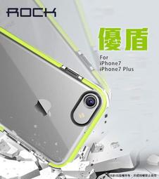 【JC科技小舖】ROCK SPACE授權經銷 優盾系列【防摔】iPhone7/7Plus專用手機保護殼