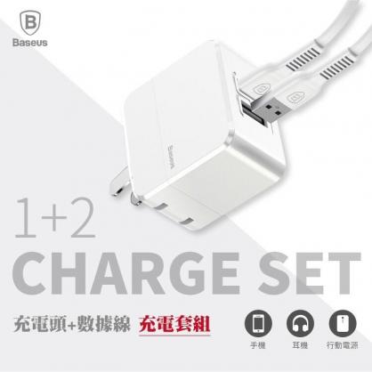 【JC科技小舖】【Baseus】倍思 COCO系列 雙孔 2.4A 充電組 小方雙U折疊充電器+卓約Lightning傳輸線