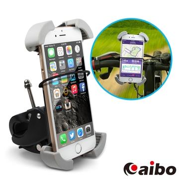 【JC科技小舖】 aibo GH4384 自行車/機車用 360度旋轉鷹爪手機支架