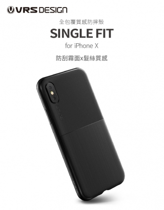 【JC科技小舖】VRS授權販售iPhone X Single Fit 手機殼