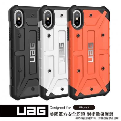 【JC科技小舖】【UAG授權經銷】iPhone X 耐衝擊保護殼