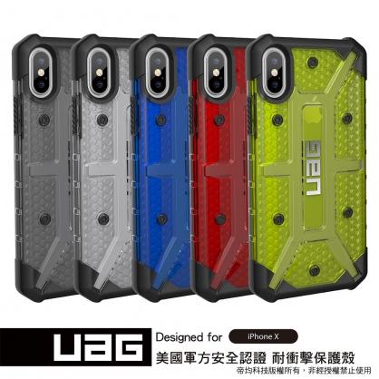 【JC科技小舖】【UAG授權經銷】iPhone X 耐衝擊透明保護殼