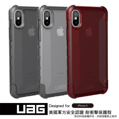 【JC科技小舖】【UAG授權經銷】iPhone X 耐衝擊全透明保護殼