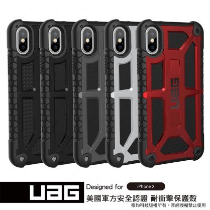 【JC科技小舖】【UAG授權經銷】iPhone X 頂級版耐衝擊保護殼