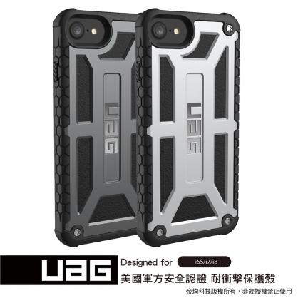 【JC科技小舖】【UAG授權經銷】iPhone 6/7/8 頂級版耐衝擊保護殼