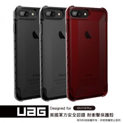 【JC科技小舖】【UAG授權經銷】iPhone6s/7/8 Plus 耐衝擊全透保護殼