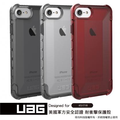【JC科技小舖】【UAG授權經銷】iPhone6s/7/8 耐衝擊全透保護殼