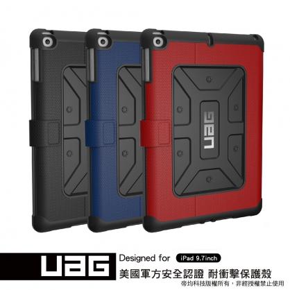 【JC科技小舖】【UAG授權經銷】iPad 9.7吋耐衝擊保護殼
