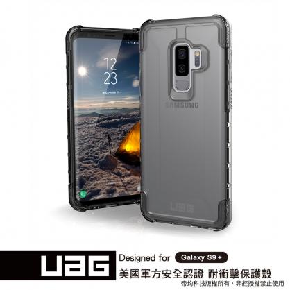 【JC科技小舖】【UAG授權經銷】 Samsung S9 Plus 耐衝擊全透保護殼