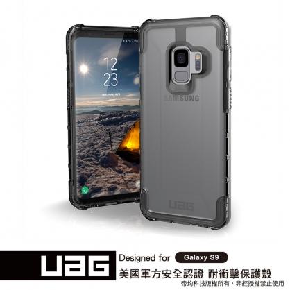 【JC科技小舖】【UAG授權經銷】Samsung S9 耐衝擊全透保護殼