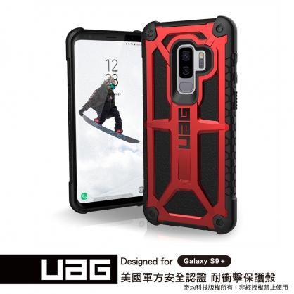 【JC科技小舖】【UAG授權經銷】Samsung S9 plus頂級版耐衝擊保護殼