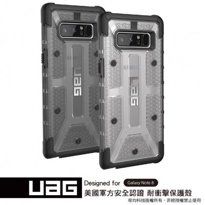 【JC科技小舖】【UAG授權經銷】Samsung Note8 耐衝擊透明系列保護殼