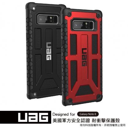 【JC科技小舖】【UAG授權經銷】Samsung Note8 頂級版耐衝擊保護殼