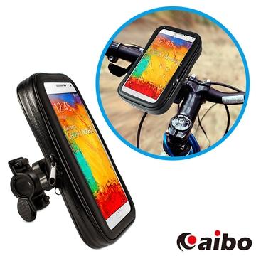 【JC科技小舖】aibo鈞嵐授權販售GH7100 360度 防潑水收納包 自行車/機車 GPS導航手機支架