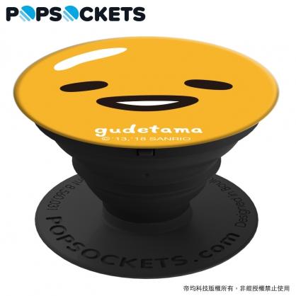 【JC科技小舖】HODA好貼授權販售 蛋黃哥-經典呵呵【PopSockets泡泡騷】美國時尚多功能手機支架