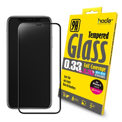 【JC科技小舖】HODA好貼授權販售   【iPhone X】2.5D隱形滿版高透光9H鋼化玻璃保護貼