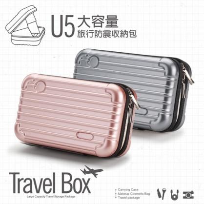 【JC科技小舖】E-books授權販售U5 大容量旅行防震收納包