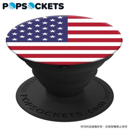 【JC科技小舖】HODA好貼授權販售 美國【PopSockets泡泡騷】美國時尚多功能手機支架