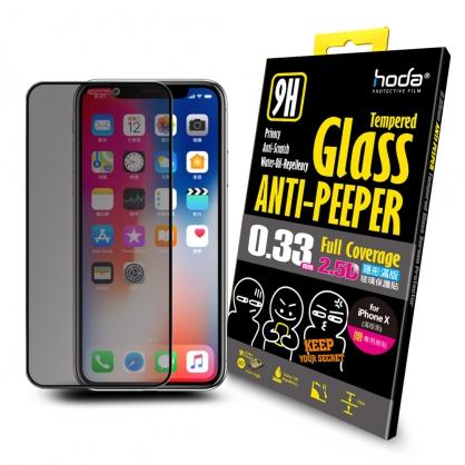【JC科技小舖】HODA好貼授權販售 hoda 【iPhone X】2.5D隱形防窺滿版9H鋼化玻璃保護貼