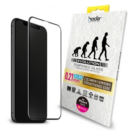 【JC科技小舖】HODA好貼授權販售 【iPhone X 】2.5D隱形進化版邊緣強化滿版9H鋼化玻璃保護貼 0.21mm