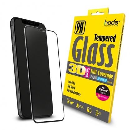 【JC科技小舖】HODA好貼授權販售 hoda 【iPhone X】 3D全曲面隱形滿版9H鋼化玻璃保護貼