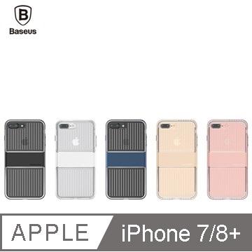【JC科技小舖】台灣倍思Baseus授權販售 iPhone 7/8/Plus 旅行殼透明款