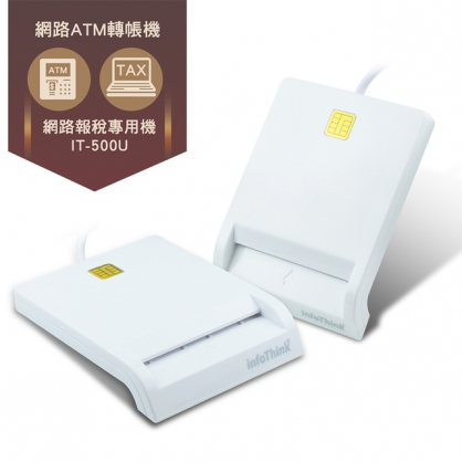 【JC科技小舖】aibo鈞嵐授權販售 訊想 ATM晶片讀卡機 IT-500U