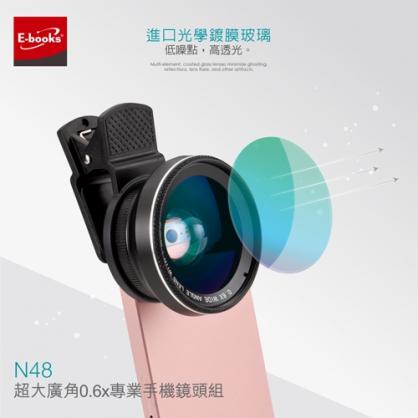 【JC科技小舖】E-books 授權販售 N48 超大廣角0.6x專業手機鏡頭組