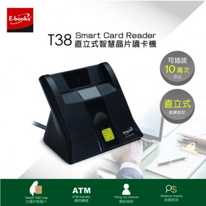【JC科技小舖】 E-books 授權販售  T38 直立式智慧晶片讀卡機 台灣BSMI合格認證