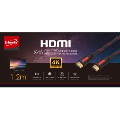 【JC科技小舖】 E-books 授權販售 X46高畫質HDMI影音傳輸線-1.2M