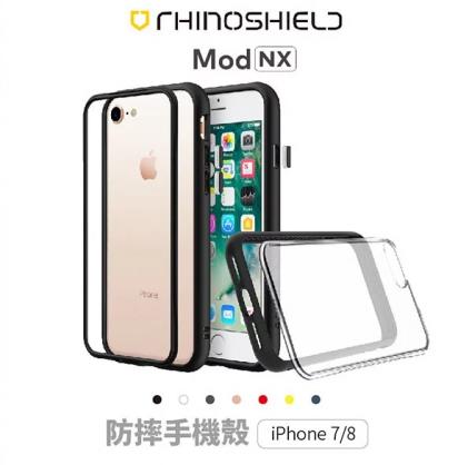 【JC科技小舖】犀牛盾授權經銷商iPhone 7/8 (4.7吋)手機殼 - 犀牛盾 Mod NX防摔手機殼
